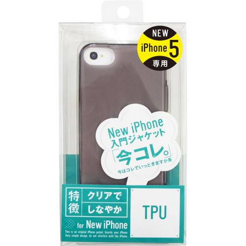 iPhone5用TPUジャケット